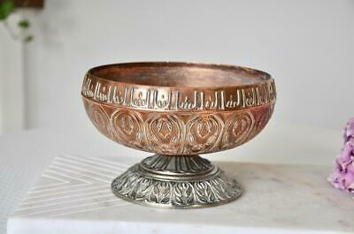Vintage heavy embossed copper plant pot or planter from the 1940s