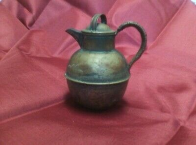 Very Rare Antique EPNS Jug Pitcher With Intricate Basket Weave Effect Handle