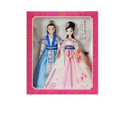 Free Post Deal - Kurhn Chinese Traditional Couple doll Set