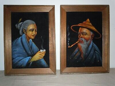Rare Vintage Asian Art Old Man w/Pipe & Woman Black Felt Painting Wood Framed