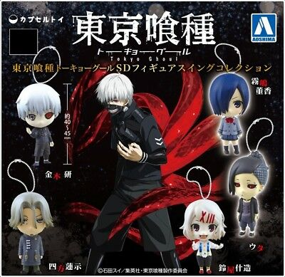 Tokyo Ghoul keychain - 2017 Aoshima SD Figure Swing Collection Vol.1 ~ Set of 5