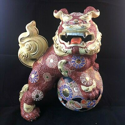 Antiques Japanese Kutani Foo Dog Lion Gold Gilt Statue