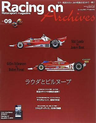 Racing On Archives #09 Lauda and Villeneuve 1//2//2015 Japanese Car Racing Book