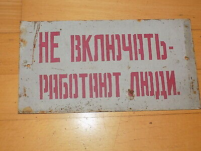 USSR Russia DON`T SWITCH ON - PEOPLE WORK Metal Warning Plate