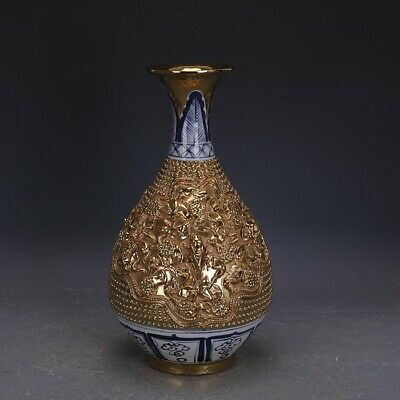 "14.4"" China Old Porcelain yuan Blue white Hand gilt yuhu chun Ceramics Vase"
