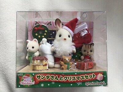 Sylvanian Families Calico Critters Christmas Set Limited Edition
