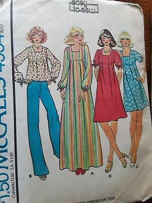 Vintage sewing patterns Vogue, McCalls, Butterick, lot of 24  1970s,1980s & 90s