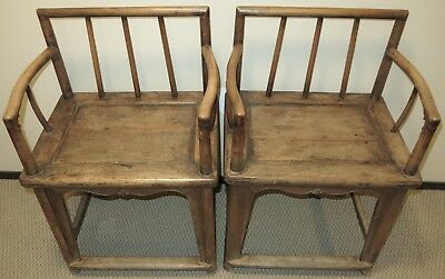 Pair of Antique Chinese Qing Armchairs - Circa 1800