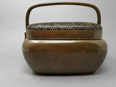 Philip's Carmel Old Estate 1222g Qing  Bronze Hand Warmer it Marked Asian China