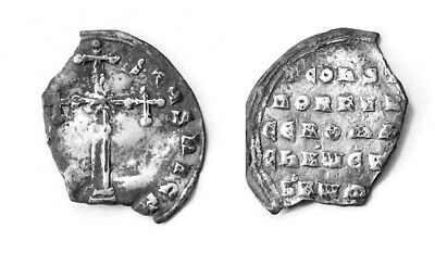 Ancient Byzantine coin Silver Miliaresion Constantine VII and Romanus II 945-959