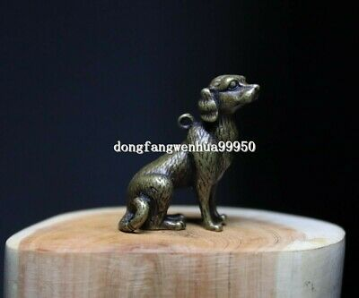 China Copper Chinese Zodiac Animal Wealth Squat Dog Lucky Statue Pendant D242