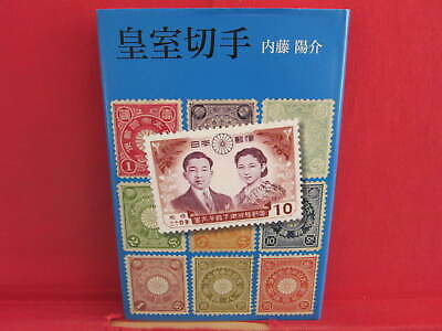 The Emperor of Japan Stamp Perfect Collection Book