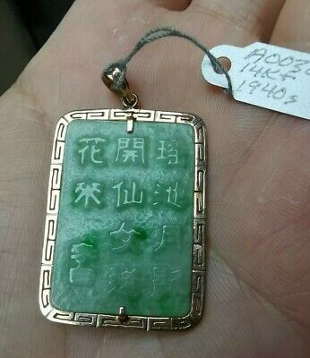 Philip's Carmel Old Estate Chinese  Green Jade 14k Gold Pendant Asian China
