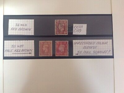 GB KGV1 stamps, Unlisted Colour