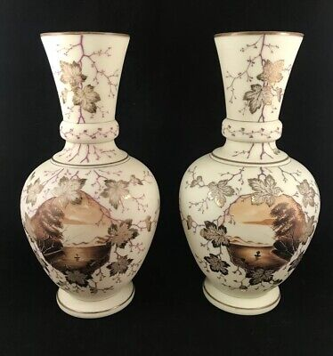Antique Pair Bohemian Custard Art Glass Hand Painted Autumn Vases UV