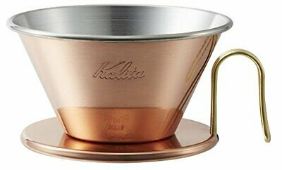 Carita coffee dripper one to two people for the WDC-185 copper TSUBAME & Kalita