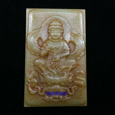 """3"""" Chinese Natural handcarved old antique hetian jade dragon guanyin Pendant"""