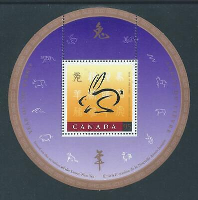 Canada Lunar New Year - 1 Year of The Rabbit #1768 SS  ** Free Shipping **