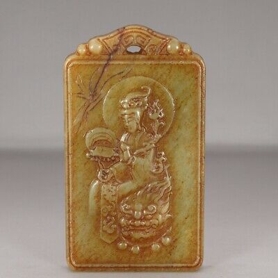 Chinese Exquisite Hand-carved Guanyin beast Carving Hetian jade Pendant
