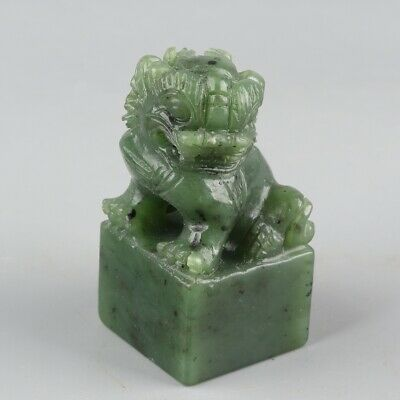 Chinese Exquisite Hand-carved lion Carving Hetian jade statue