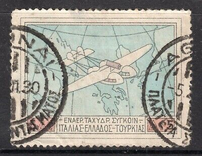 GREECE = 1926 5d Air stamp. Used in 1930. Interesting cancel. SG408.
