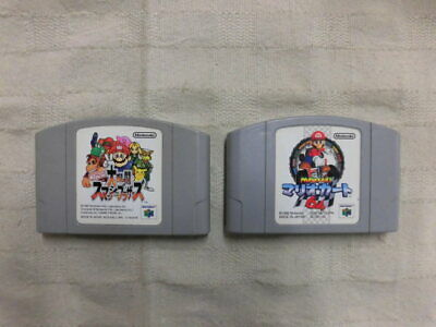 X1835 Nintendo 64 Dairantou Super Smash Bros & Mario Kart set Japan N64