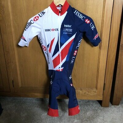 Great Britain Cycling Team 2017 Edition Short Sleeved Skinsuit Kalas Size 1 (xs)