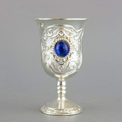 Collect Handwork China Old Miao Silver Inlay Zircon Carve Flower Noble Wine Cup