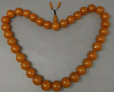 Philip's Carmel Old Estate Chinese 552g Amber Agate Plastic Necklace Asian China