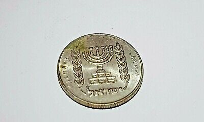 coin israeli lira 1/2 ancient From history year 1966 coins jewish from holy land
