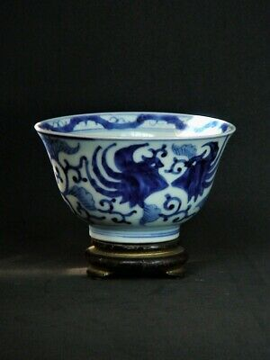 Japanese Chinese Antique Bowl Blue & White Porcelain with Signed