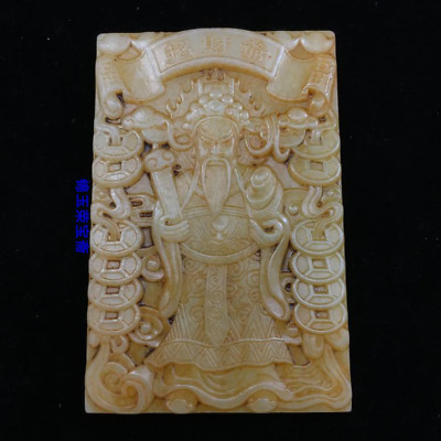 """3"""" Chinese Natural handcarved old antique hetian jade God of wealth Pendant"""
