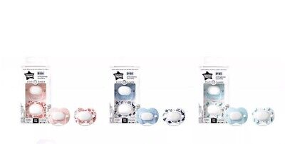 Tommee tippee Orthodontic Gumdrop soother Little London 0-6 M