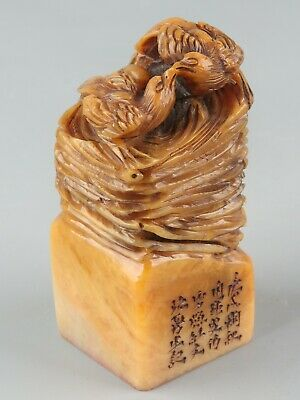 Chinese Exquisite Hand-carved bird Carving Shoushan Stone seal
