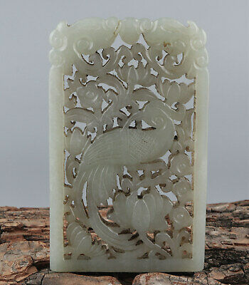 Chinese Exquisite Hand-carved bird Carving Hetian jade Pendant