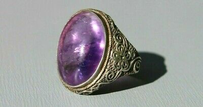 Vintage / Antique Oriental Chinese Silver Amethyst Ring. Filigree. A/F. Size F.