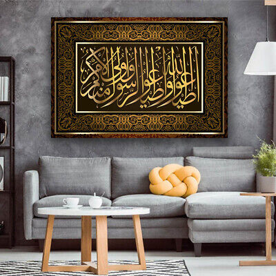 Canvas Print Collection Retro Text Art Decoration Wall Living Room Painting 1