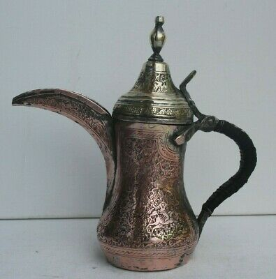 28,4 cm RARE Antique Very Old Dallah Copper islamic Coffee Pot Bedouin 901 grams