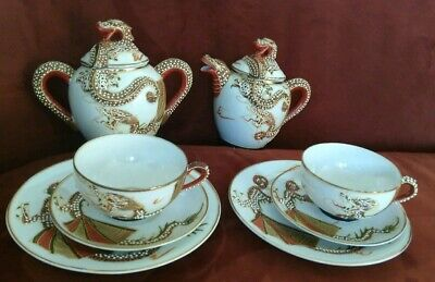 Vintage Japanese Satsuma Dragon Tea Set Gold Porcelain Lithopane Geisha Girl