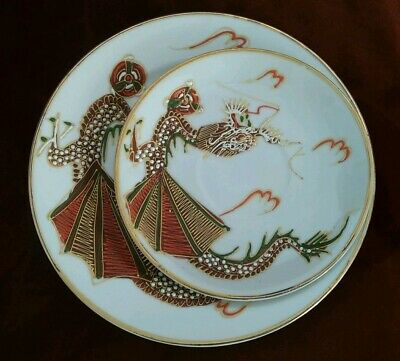 JAPANESE SATSUMA DRAGON side plate & saucer set GOL PORCELAIN  GEISHA LITHOPANE