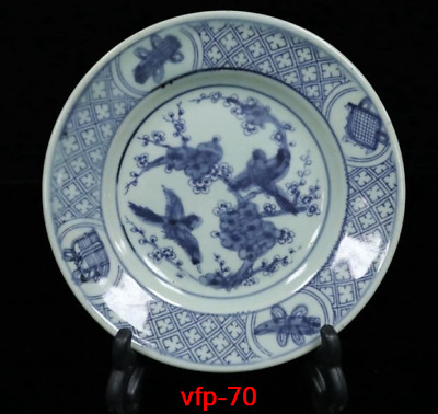 """5.92""""Old China antique Collection Blue and white FLOWER bird Small plate"""