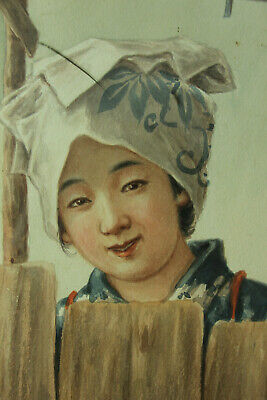 Japanese Watercolour of  a Geisha Girl by Ryoko - Late 19th/early 20th Century