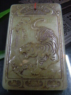 Antique Chinese Nephrite Celadon Hetian-OLD jade TIGER Statues/Pendant