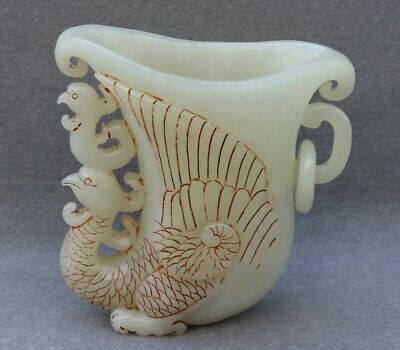Chinese Exquisite Hand carved phoenix Carving Hetian jade cup statue