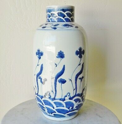 """Old 36cm Chinese Porcelain Vase Blue White 14"""" Tall Qing Dynasty Antique"""
