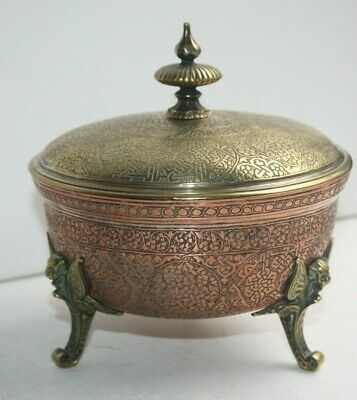 FINE QUALITY ANTIQUE Mamluk Revival Lid Bowl gilded inside 19th century Middle E