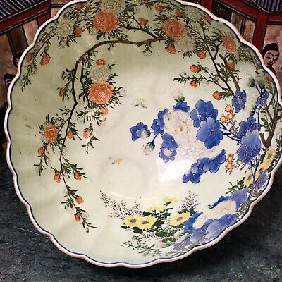 Excellent And Rare Antique Japanese Satsuma  Floral Porcelain Bowl