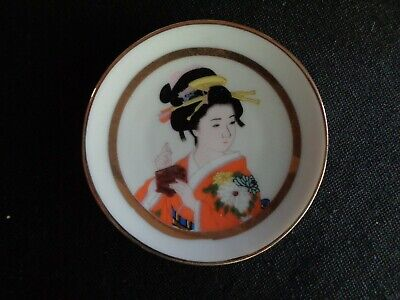 Lovely Vintage Miniature Plate *Traditional Geisha Girl *Made in Japan
