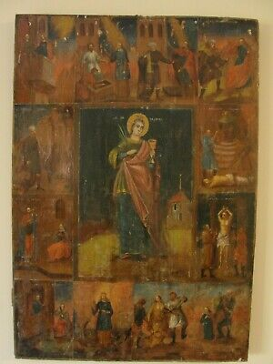 Antique Russian Icon St Barbara