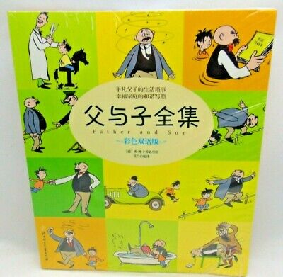 Complete works of father and son (color bilingual version) New